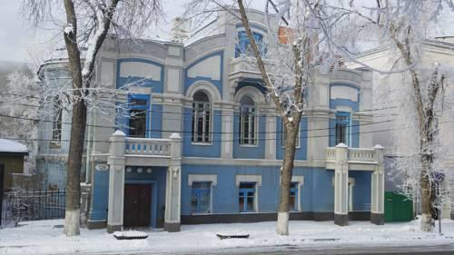 Samara Russia Hotel