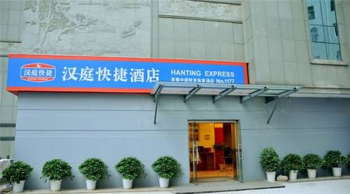 Changsha China Reserve