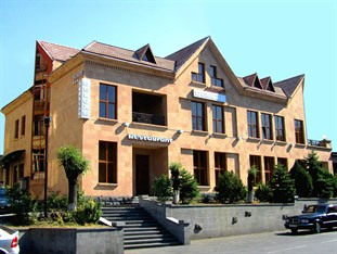 Armenia Hotel Booking