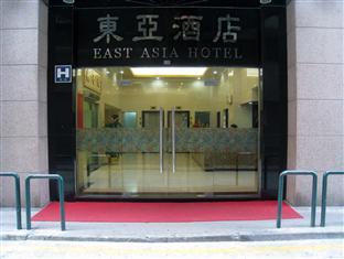 Macau Hotel Booking
