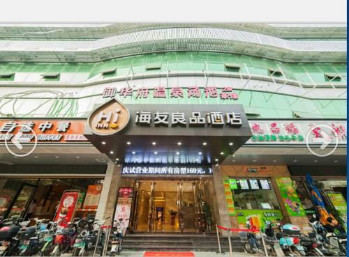 Fuzhou China Booking