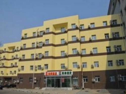 Changchun China Hotel Voucher