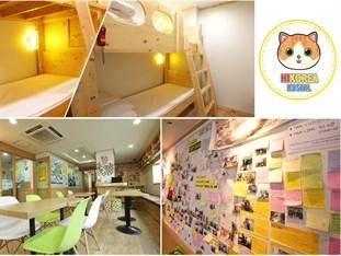 Agoda.com: Smarter Hotel Booking - South Korea