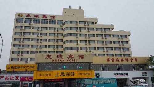 Dalian China Reservation
