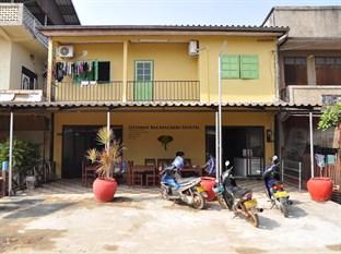 Agoda.com: Smarter Hotel Booking - Laos