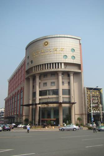 Wenzhou China Reserve