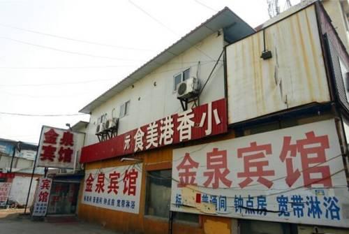 Linyi China Reservation