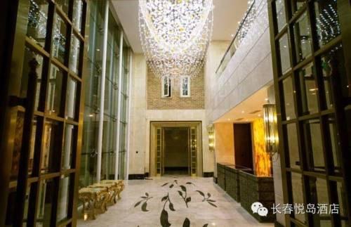 Changchun China Holiday