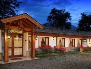 San Carlos De Bariloche Argentina Reservation