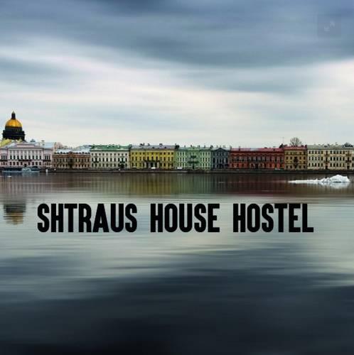 Saint Petersburg Russia Hotel Voucher
