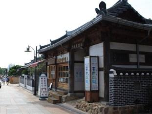 Agoda.com South Korea Apartments & Hotels