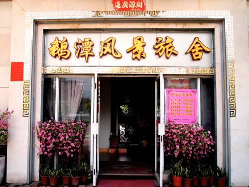 Guangzhou China Reserve