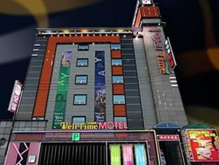South Korea Hotel Booking