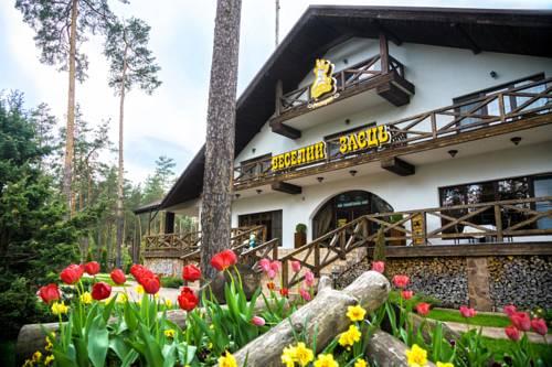 Pirnovo Village Ukraine Booking