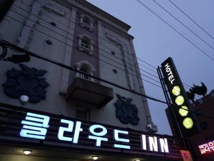 Gwangju Metropolitan City South Korea Reserve