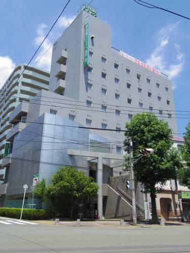 Fukuoka Japan Holiday