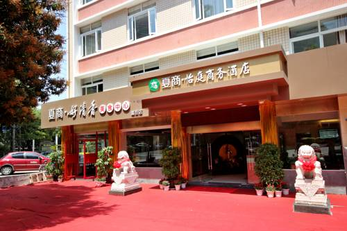 Xiamen China Hotel Voucher