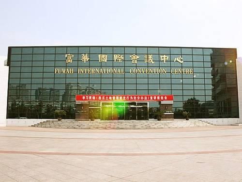 Weifang China Booking