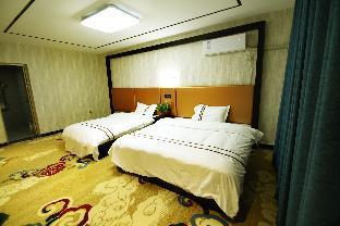 Xian China Hotel Vouchers