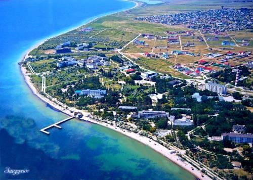 Zaozernoye Crimea Reservation