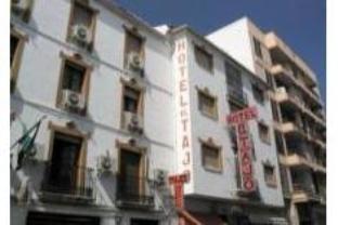 Ronda Spain Hotel Premium Promo Code