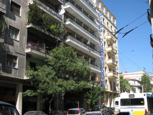 Athens Greece Trip
