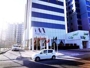 Agoda.com Kuwait Apartments & Hotels