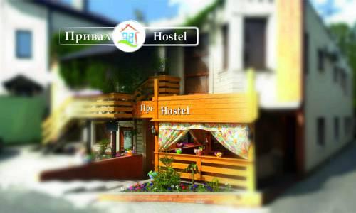 Novorossiysk Russia Hotel