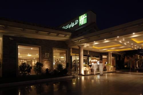 Arábia Saudita Reservas