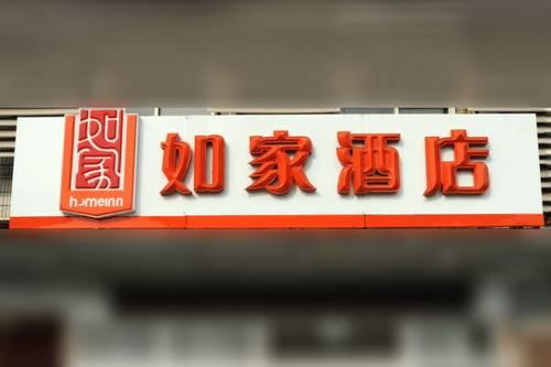 Jining China Hotel Voucher