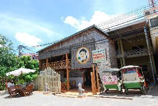 Siem Reap Cambodia Hotel Vouchers