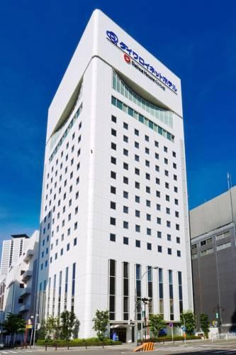Nagoya Japan Hotel Premium Promo Code