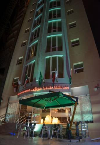 Kuwait Código promocional de reserva