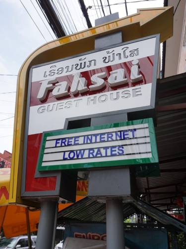 Laos Boeking