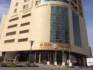 Ajman United Arab Emirates Reservation