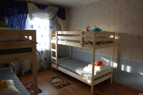 Novosibirsk Russia Hotel
