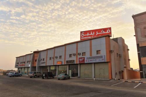 Arabia Saudita Código promocional de reserva